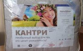 Одеяло Кантри лён