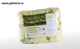 Одеяло с овечьей шерстью