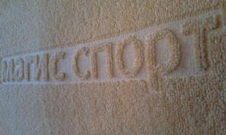 Полотенца для различных видов спорта с логотипом и без от компании Пальмира