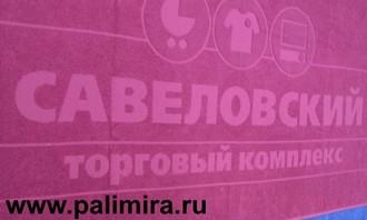 Брендовые полотенца с рисунком, символикой или информацией о компании, услуге производителя или продукта