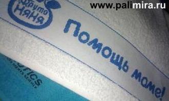 Салфетки с логотипом, нанесение логотипа на махровые салфетки