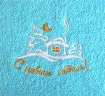 Полотенца с вышивкой